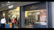 华桂家具接受毕加展览采访,亮相广州家具展