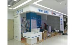 飞比云——商场专卖店设计装修
