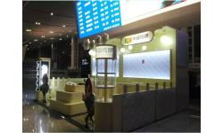 华益传媒——高铁站展台设计装修