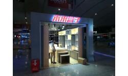 未来盒子——高铁站展厅设计装修