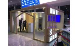 奥佳华——动车展展台展厅设计装修