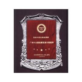 广州十大展览设计搭建商