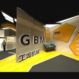 环保主题展厅设计思路及核心布展策略