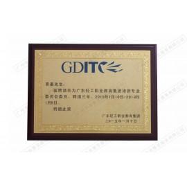 广东轻工职业教育集团旅游专业委员会委员