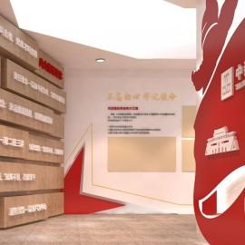 党建展厅设计中图文声形的有机结合主要部分