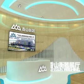 省文博会下周在哈尔滨会展中心开展 设三大展厅