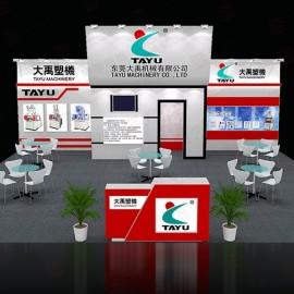 2018中国(广州)国际塑料橡胶工业展览会