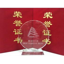 2015西安丝绸之路国际旅游博览会最佳组织奖
