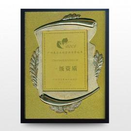 廣州展示工程企業壹級資質