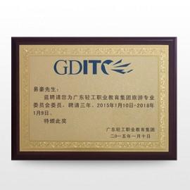 廣東輕工職業教育集團旅遊專業委員會委員