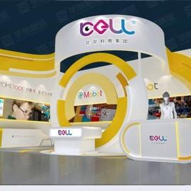 2018第30届广州国际玩具及模型展览会 第9届广州国际童车及婴童用品展
