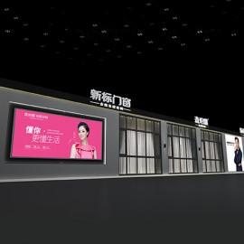 广州展厅设计需要注意的独特性