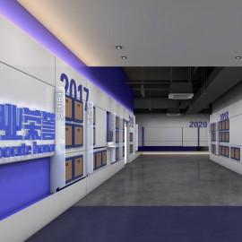 企业展厅设计前期的工作准备