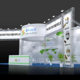2018第十八届广州国际广告展/广州展览设计搭建公司