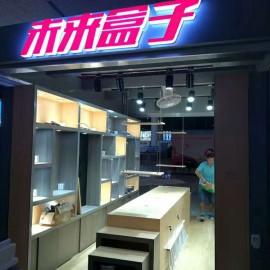 广州展厅设计的空间类型