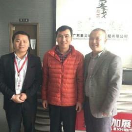 聚焦展览营销——毕加与广州蓝天技工学校合作培养人才