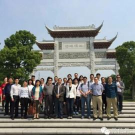 毕加展览参加广州市会展行业协会2015年第一次理事会