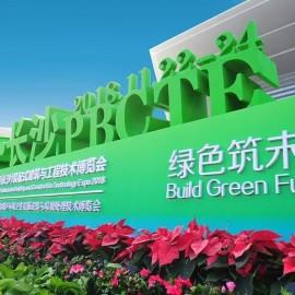 关注绿色动力 聚焦产业发展|毕加长沙分公司助企业打造营销型展示名片