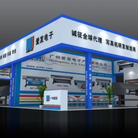 2018广州国际广告标识及LED展览会