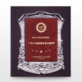 广州十大最佳展览设计搭建商