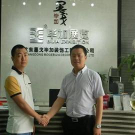热烈祝贺广州高比展览团队加入毕加展览共展未来