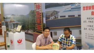 毕加展览助力神益茶业进击中国茶叶交易会