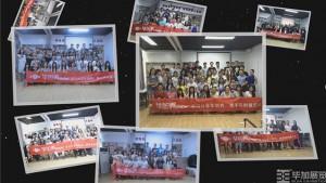 2016广州展览公司毕加展览毕加秀年总结集锦