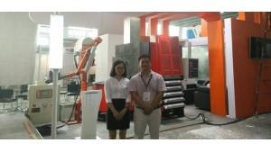 廣州基石工業接受畢加展覽采訪