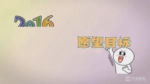 2016广州公司毕加展览员工目标愿望