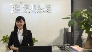 888大奖娱乐城_毕加展览企业宣传片