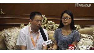 888大奖娱乐官网下载_2015广州建博会大豪负责人接受毕加采访