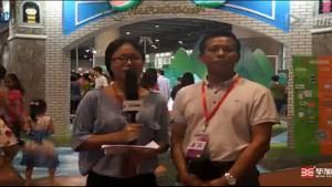 2015年新華集團少兒館負責人接受畢加展覽采訪