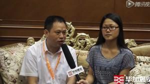 2015广州建博会大豪负责人接受毕加采访