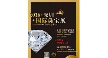 展览制作工厂聚焦:深圳国际珠宝展明日开幕