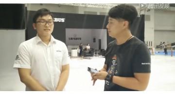 加索工厂制作--2015年重庆车展巴博斯现场接受采访