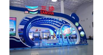2016中国(海南)国际海洋产业博览会开幕在即