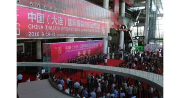 中国(大连)国际服装纺织品博览会