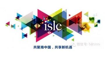毕加进击琶洲,与广州广告LED展一同闪耀