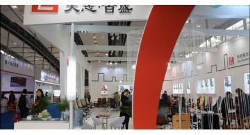 2016年广州家具展设计制作——广州加索型材工厂携手大志家具