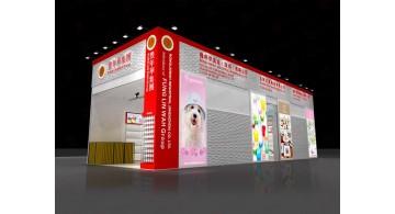 第122届中国进出口商品交易会(第三期)/广交会展览设计找毕加