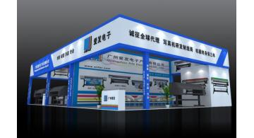 2017中国(上海)国际广告展展台搭建找毕加