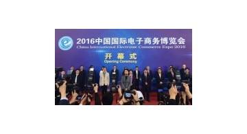 展台搭建工厂盘点国内电商三大展:广州、上海展会影响力超北京