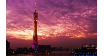 2017第九届广州国际太阳能光伏展览会下月举行