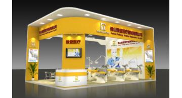 上海国际口腔设备器材博览会展台设计