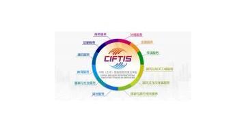京交会会展发展研讨会:会展业趋向互联网+绿色型材展台搭建