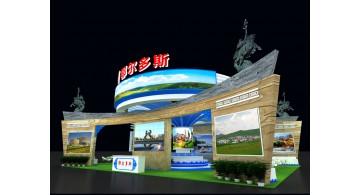 广州展览设计四种形态是什么