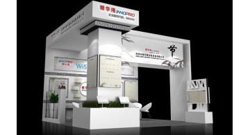2017第十六届中国安防展10月在深圳开幕/安防展台搭建找毕加