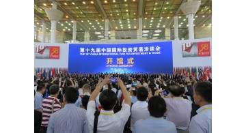 展览制作工厂聚焦:全球规模最大投洽会今天在厦门开幕啦!