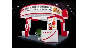 上海展台设计搭建/2018上海展会排期表
