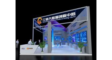 一般广州展台设计搭建比较注重哪些方面